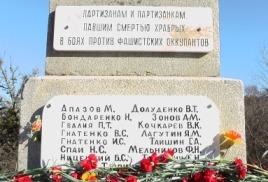 74-я годовщина Бешуйского боя