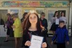 Республиканский конкурс юных филологов